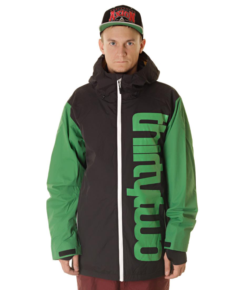 Одежда для сноуборда дешево с доставкой