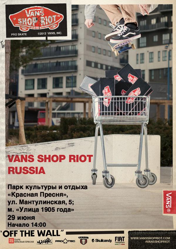 vans_shopriot2013_webRU.jpg