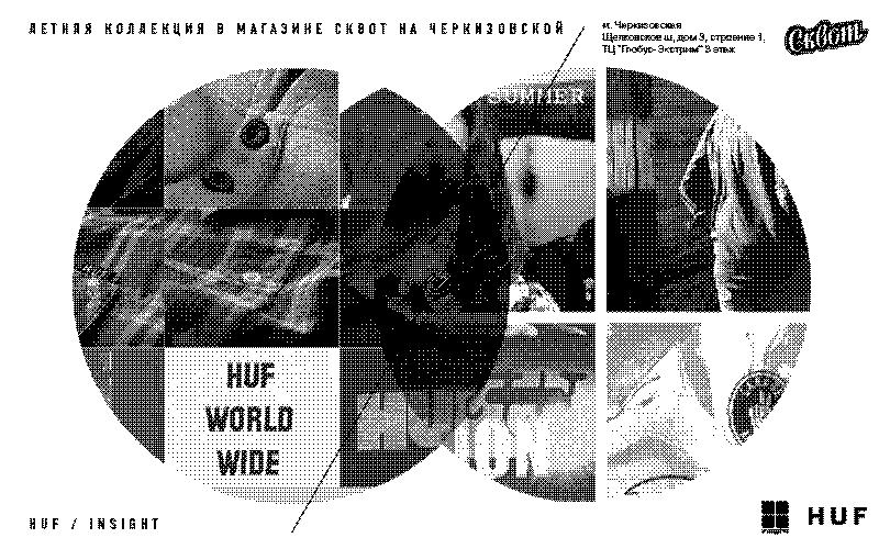 huf_in_12_2.jpg