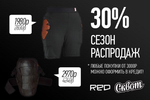 red_0.jpeg