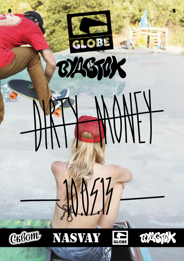 Woodstock_2013_NASVAYxGLOBE_skate-contest_AFISHA_3-5.jpg