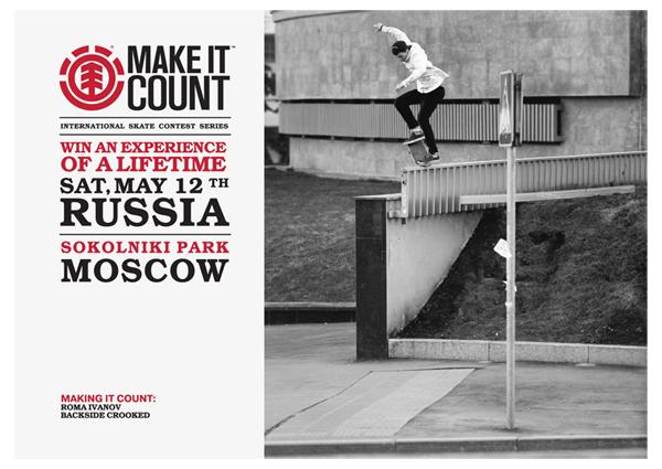 MIC_RUSSIA_2012_logos_4-1.jpg